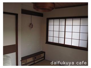 house_inside3