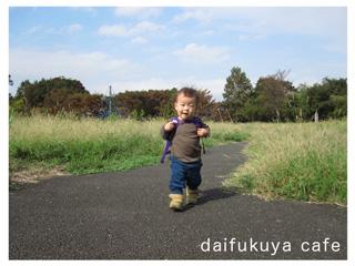 blog_008.jpg