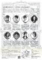声泉会コンサートシリーズ vol.1 心の歌をあなたへ ~女性作曲家による珠玉の作品を集めて フライヤー裏面