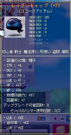 MapleStory_2010_1109_032144_750.jpg