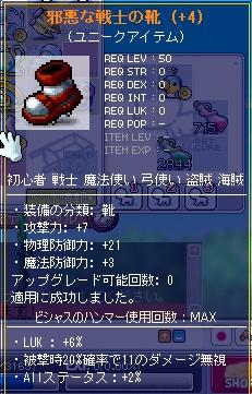 MapleStory_2010_1109_033324_875.jpg