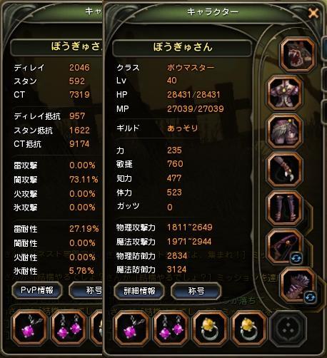 dragonnest_2010_1231_021022_812.jpg