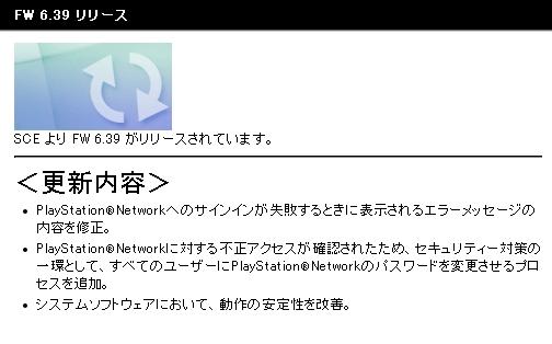 Baidu IME_2011-7-16_22-42-54