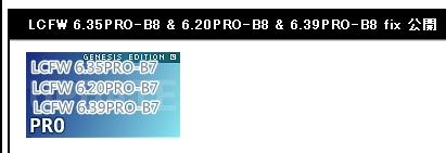 Baidu IME_2011-7-16_22-48-10