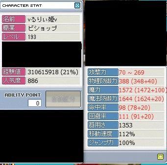 111Maple100329_023337.jpg