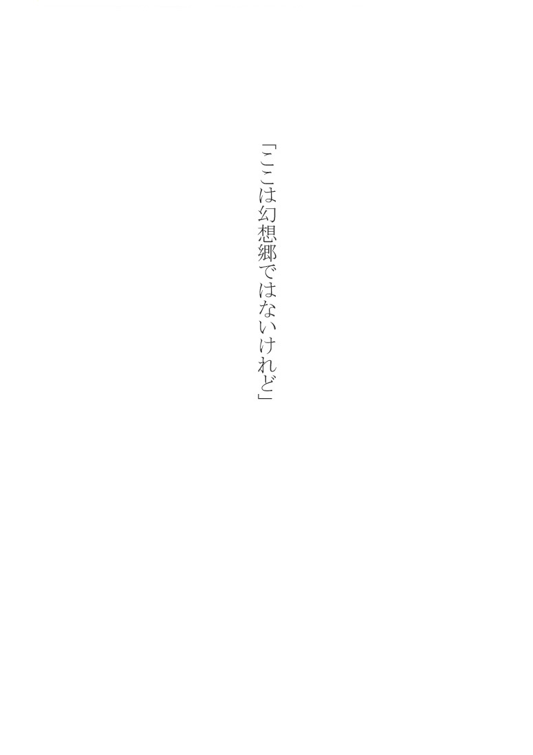 12035182_p1.jpg