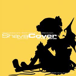 shavacover.jpg