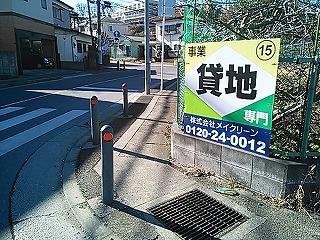 jyuni5-1.jpg