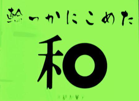 P1000051 - コピー