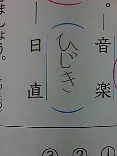 tc4_search_naver_jp.jpg