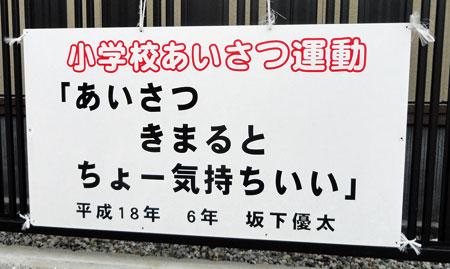 こらぼ屋研修20100423-3