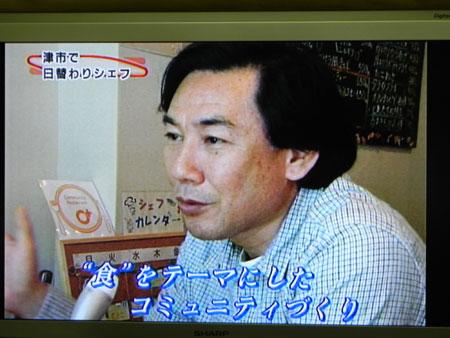 三重テレビ20100511 (9)