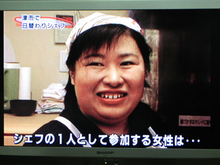 三重テレビ20100511 (7)