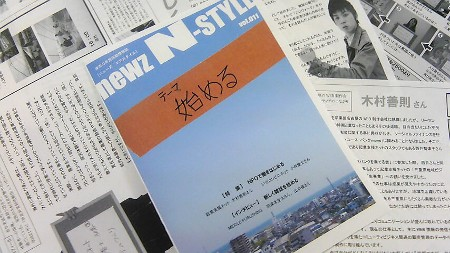 N-STYLE20100504