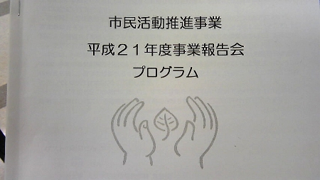 Image1030.jpg