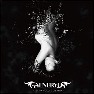 Galneryus.jpg