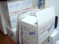 boxes_20100523184916.jpg