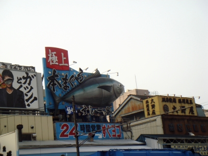 honmaguro.jpg