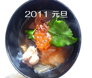 001_20110101164935.jpg
