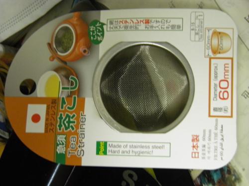 P9180169_convert_20100926212553.jpg