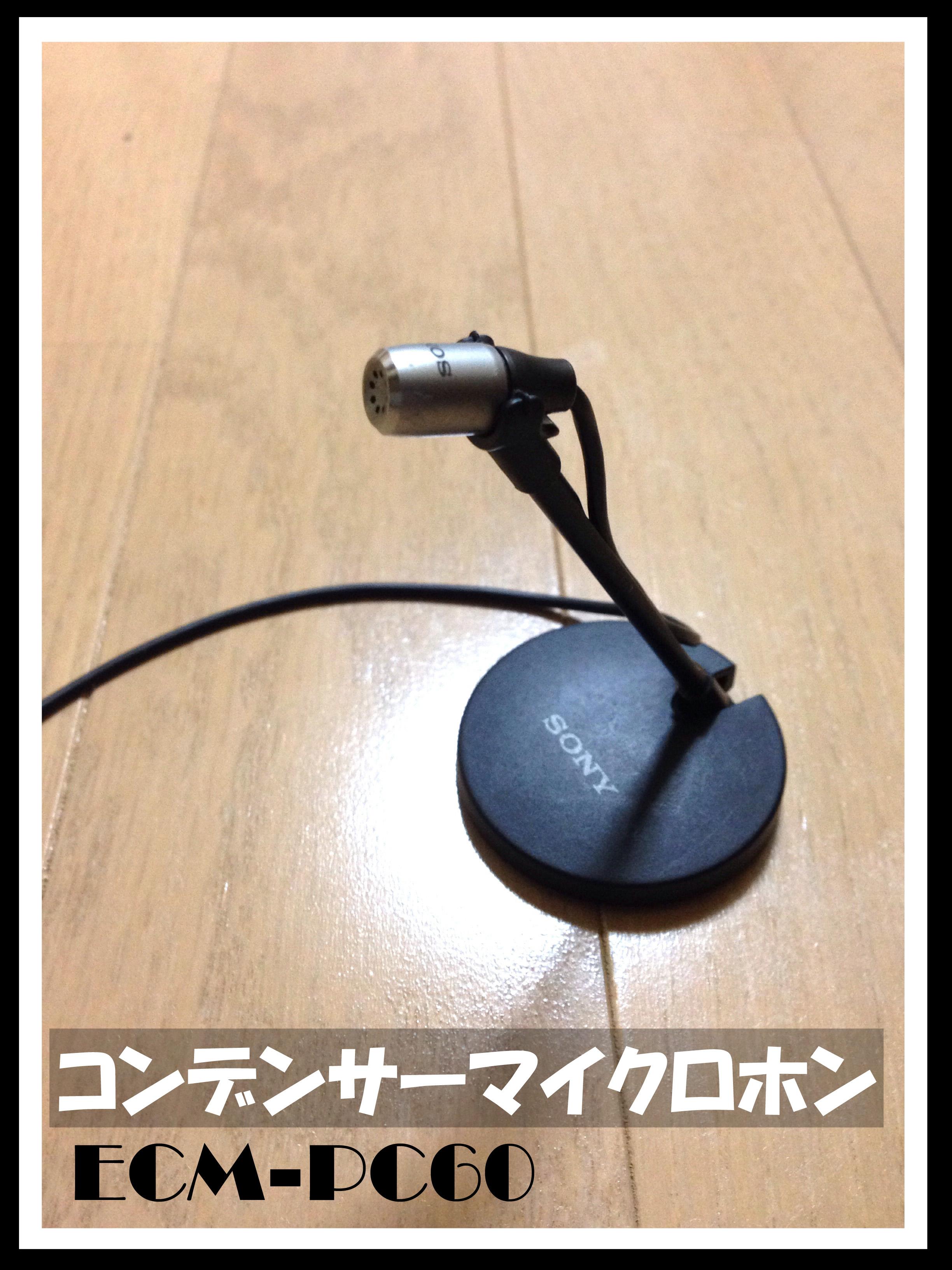 IMG_1106のコピー