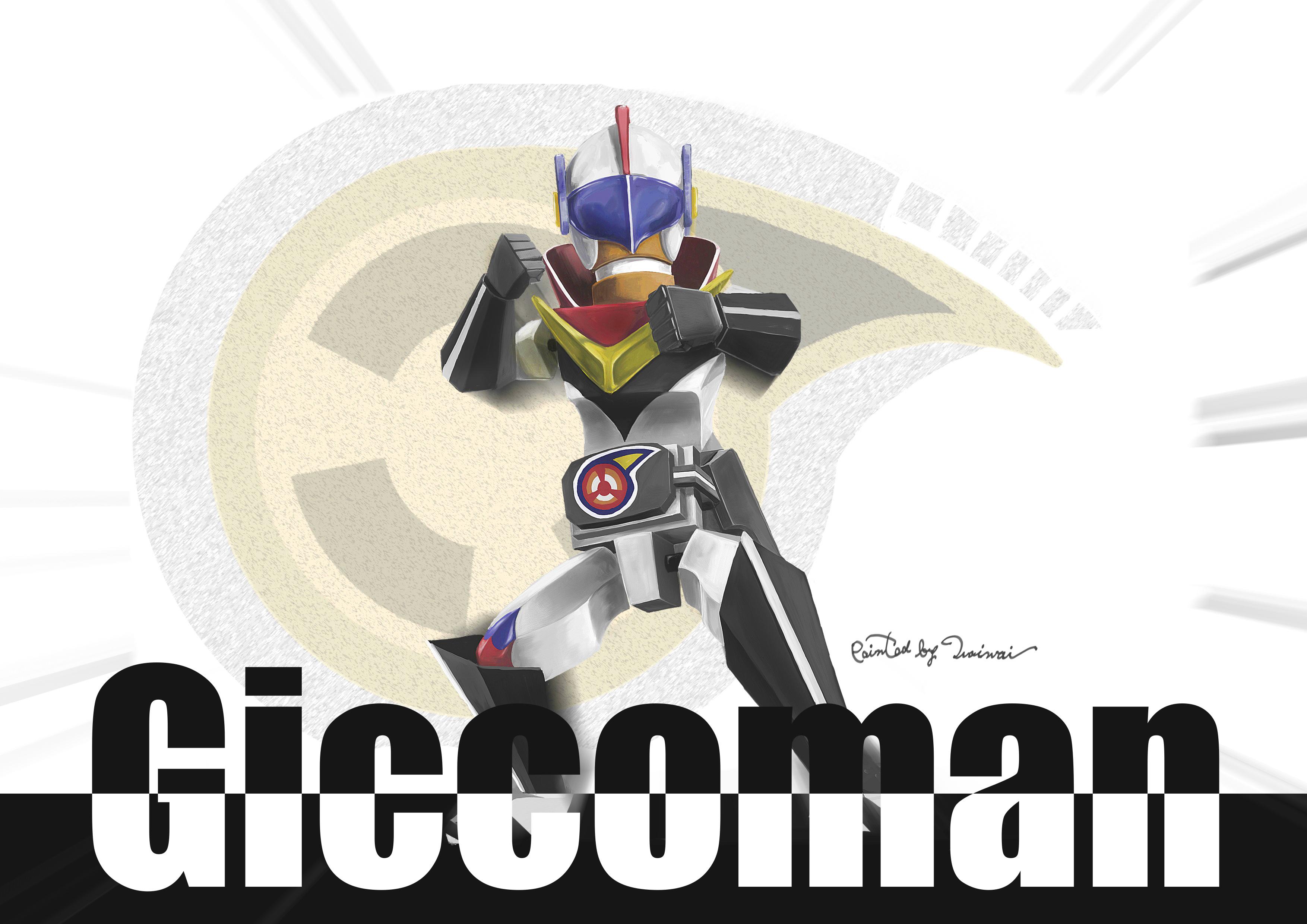 GICCOMAN1.jpg
