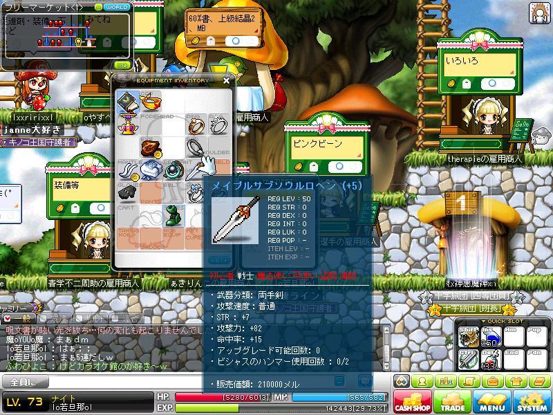 Maple110429_214609.jpg