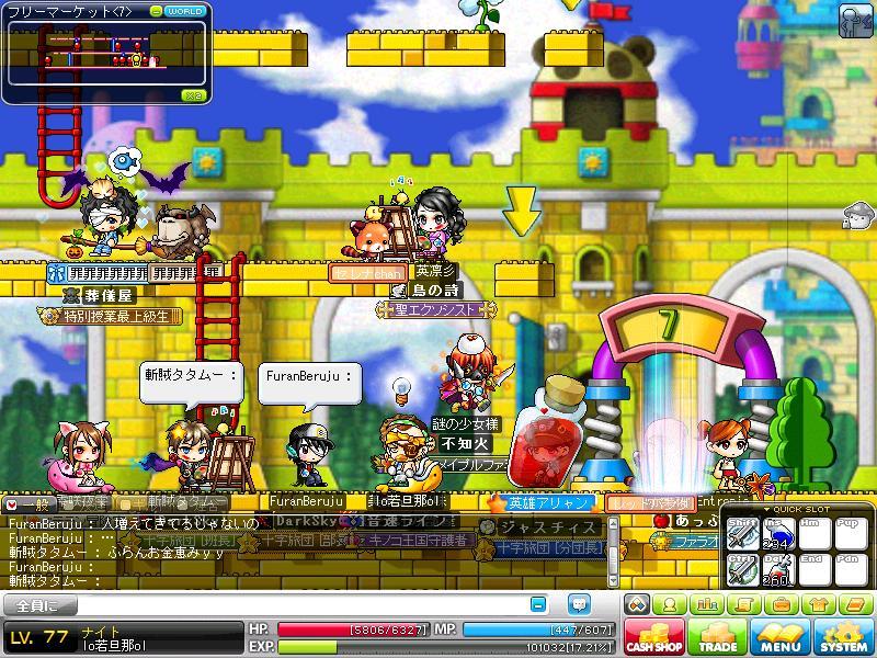 Maple110504_204020.jpg