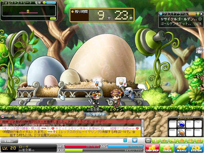 Maple110509_212833.jpg
