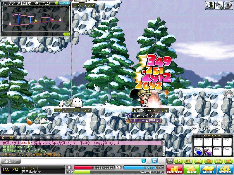 Maple110614_232342.jpg