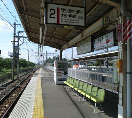 washinomiya sta01 20110524_R