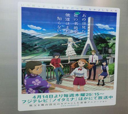 seibu ikebukuro line 07  20110524_R
