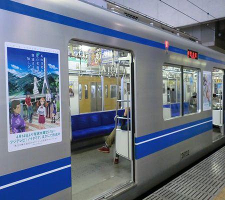 seibu ikebukuro line 06  20110524_R