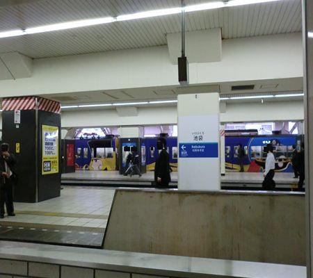 seibu ikebukuro line 02 20110524_R