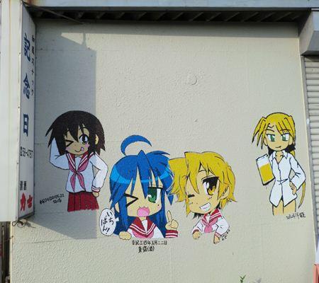kinenbi 03 washinomiya 20110524_R