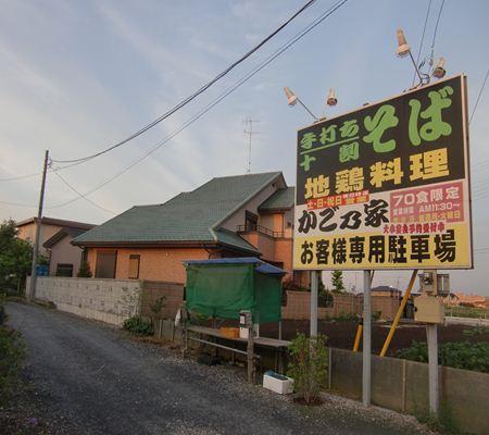 washi kagono 02 20110524_R