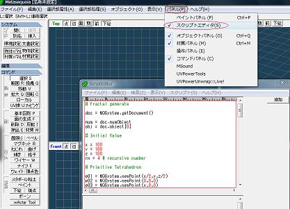 metaseq_script1.png