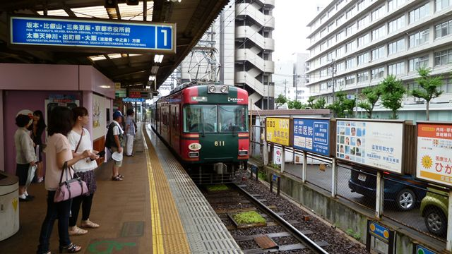kyouto110822012.jpg