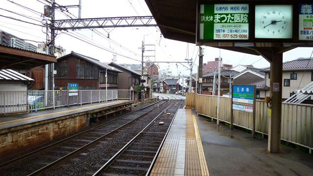 kyouto110822013.jpg