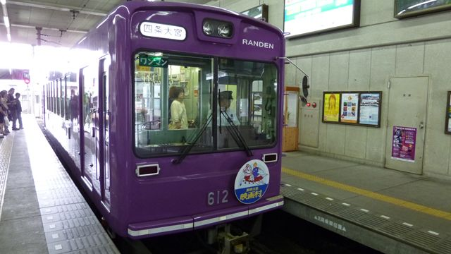 kyouto110822026.jpg