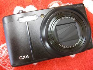 cx4.jpg