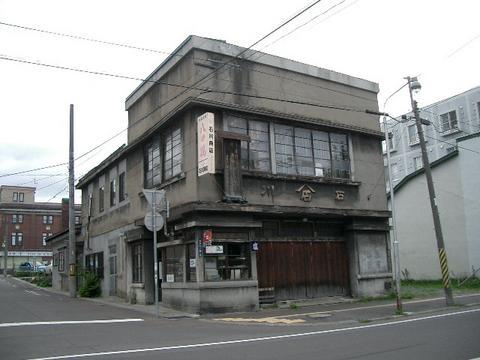 小樽 石川商店---1