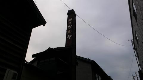 小樽市内餅のツルヤ