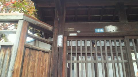 小樽市内家屋---6