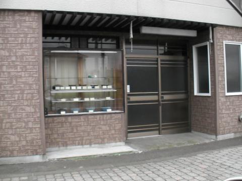 登別温泉駅前食堂---3