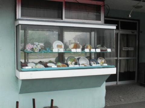 登別温泉駅前食堂---2