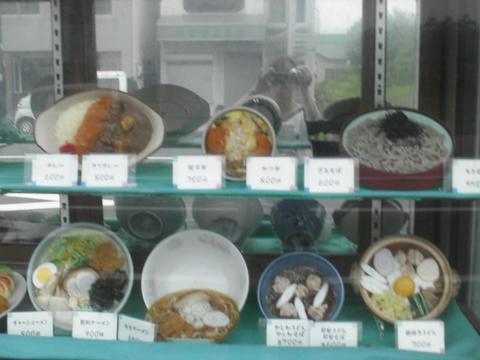 登別温泉駅前食堂---1