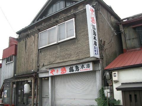 札幌ごんべゑとなり 南4西1(旧遊郭?)