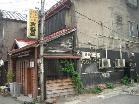 札幌ごんべゑ 南4西1(旧遊郭?)---2