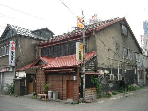 札幌ごんべゑ 南4西1(旧遊郭?)---1